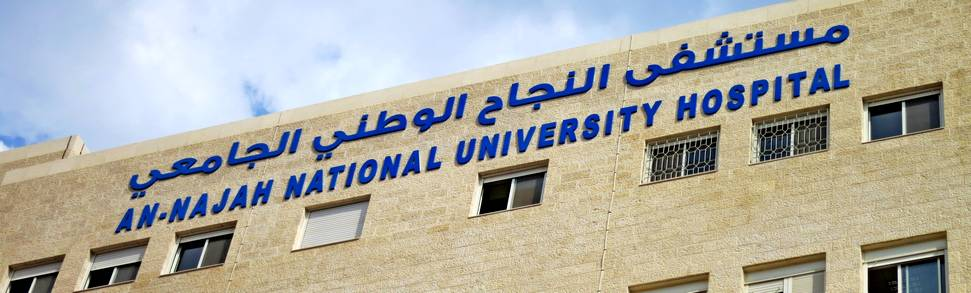 The new University Teaching Hospital in Nablus