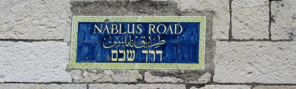 Nablus Road sign on wall in Jerusalem